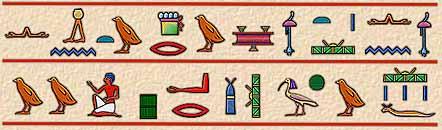 egypt-hieroglyph