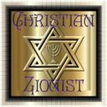 ChristianZionistLogo